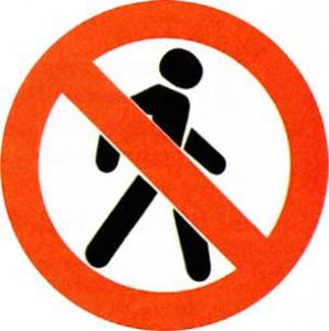 Внимание: движение запрещено