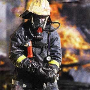 На всякий пожарный