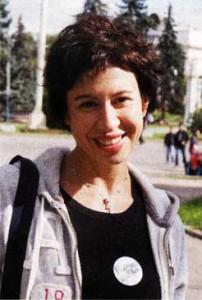 Ольга Бокерия