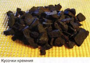 опало-халцедоновый кремний