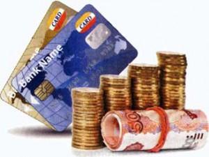 правилах обращения с деньгами