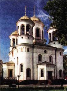 12-Cerkov
