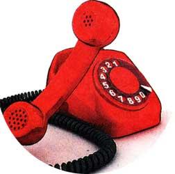 Консультативный телефонный центр