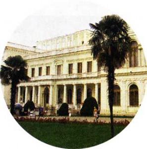 исторических мест