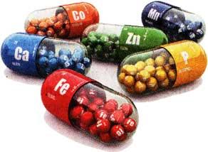 необходимы витамины