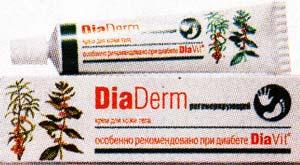 крем для диабетиков