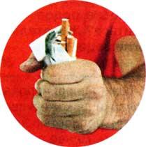 сразу курить бросил