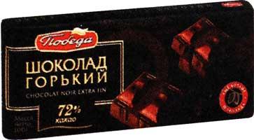 плиточка горького шоколада