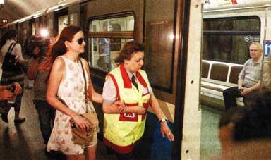 Маломобильным пассажирам