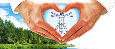 естественного восстановления здоровья