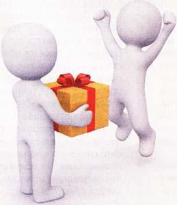 привыкает получать подарки