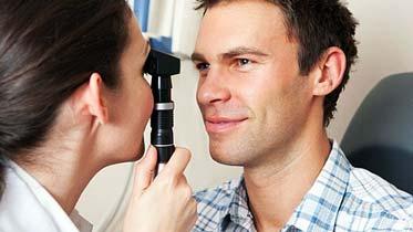 Как остановить глаукому