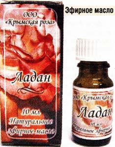 эфирное ладанное масло