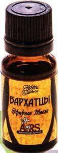 Эфирное масло бархатцев