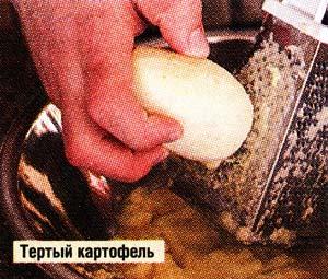тертый сырой картофель