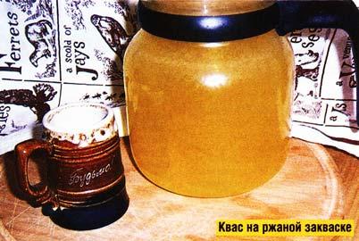 Деревенский квас