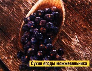 сухих ягод можжевельника