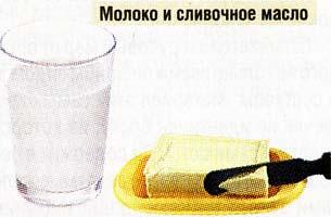 молоко со сливочным маслом
