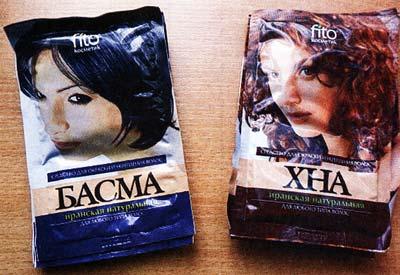 пакетик басмы