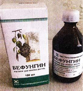 раствор бефунгина