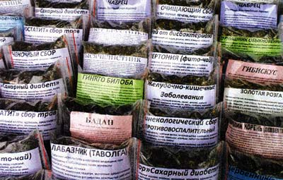 Как заказать травы