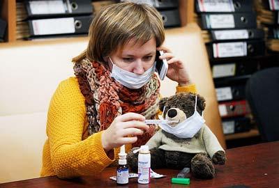 грипп ожидается