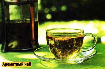 изумительный чай